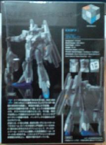 MSZ-006C1-001.jpg