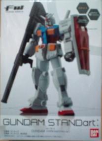 RX-78-2-001.jpg