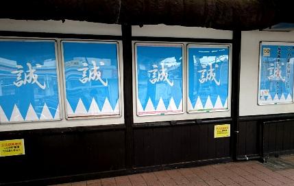 日野駅ふきん2