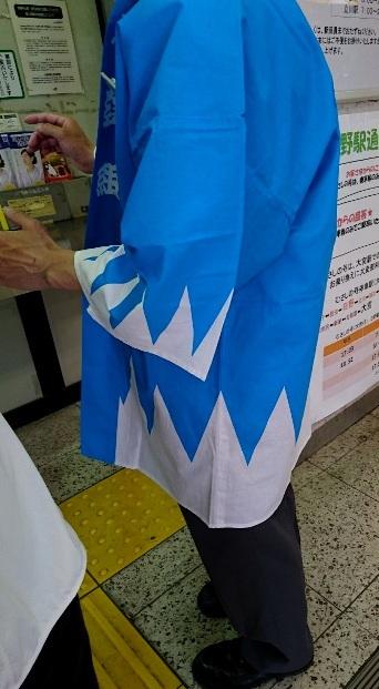 日野駅駅員さん