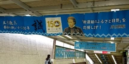 日野駅構内途中2