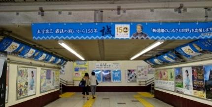 日野駅構内途中