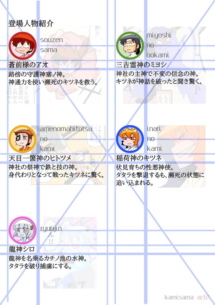 00life13006.jpg