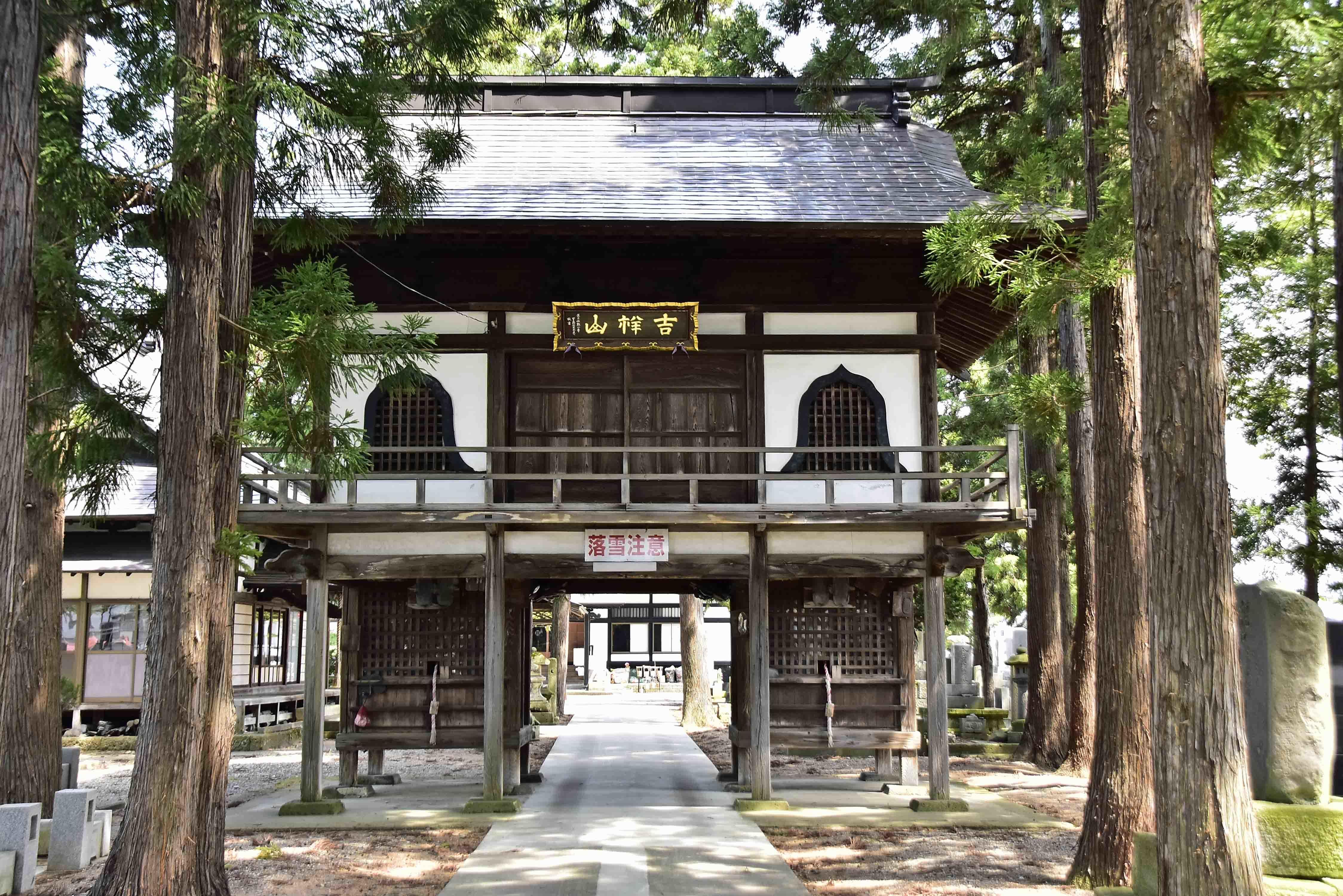 日朝寺 山門