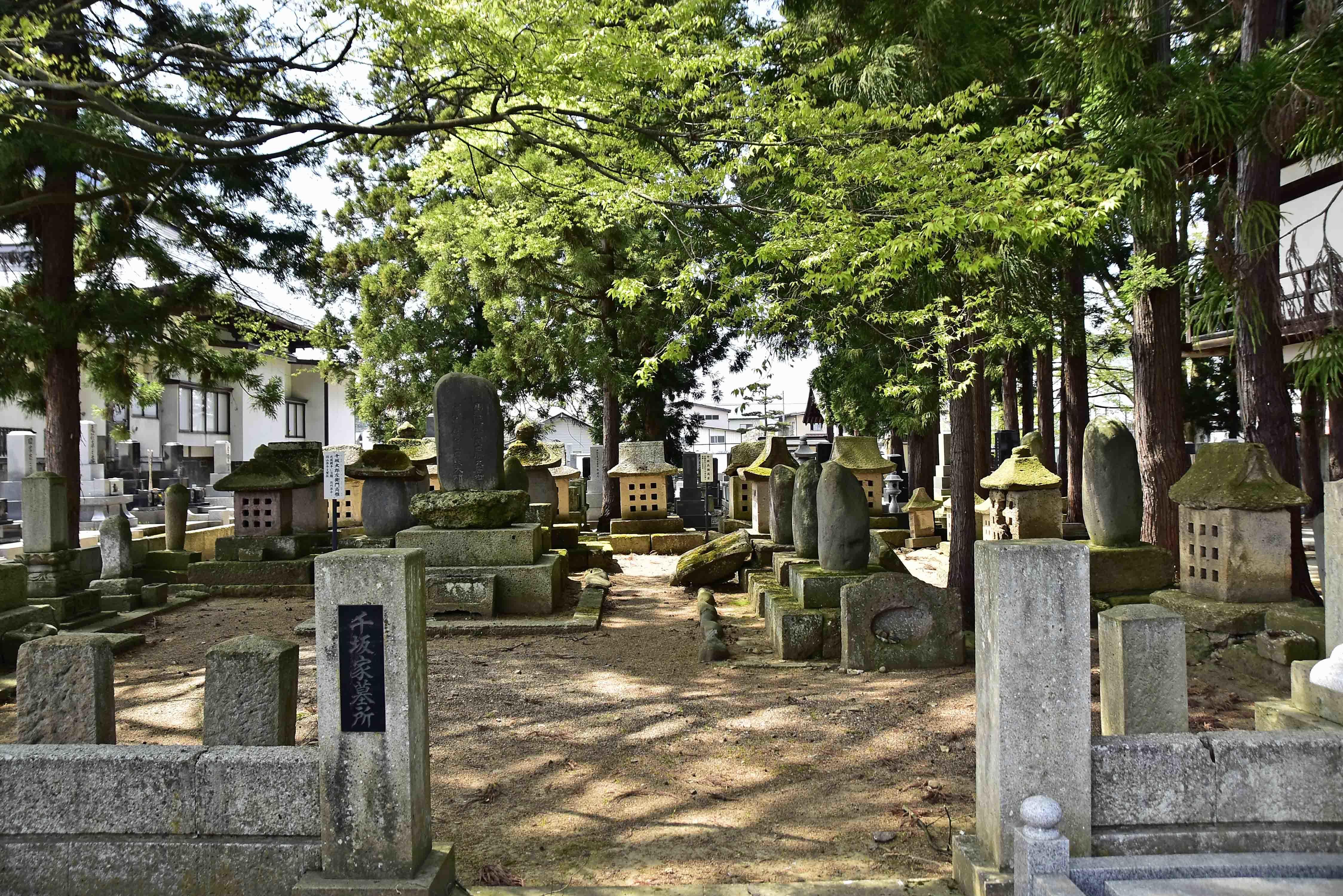日朝寺 千坂家墓所