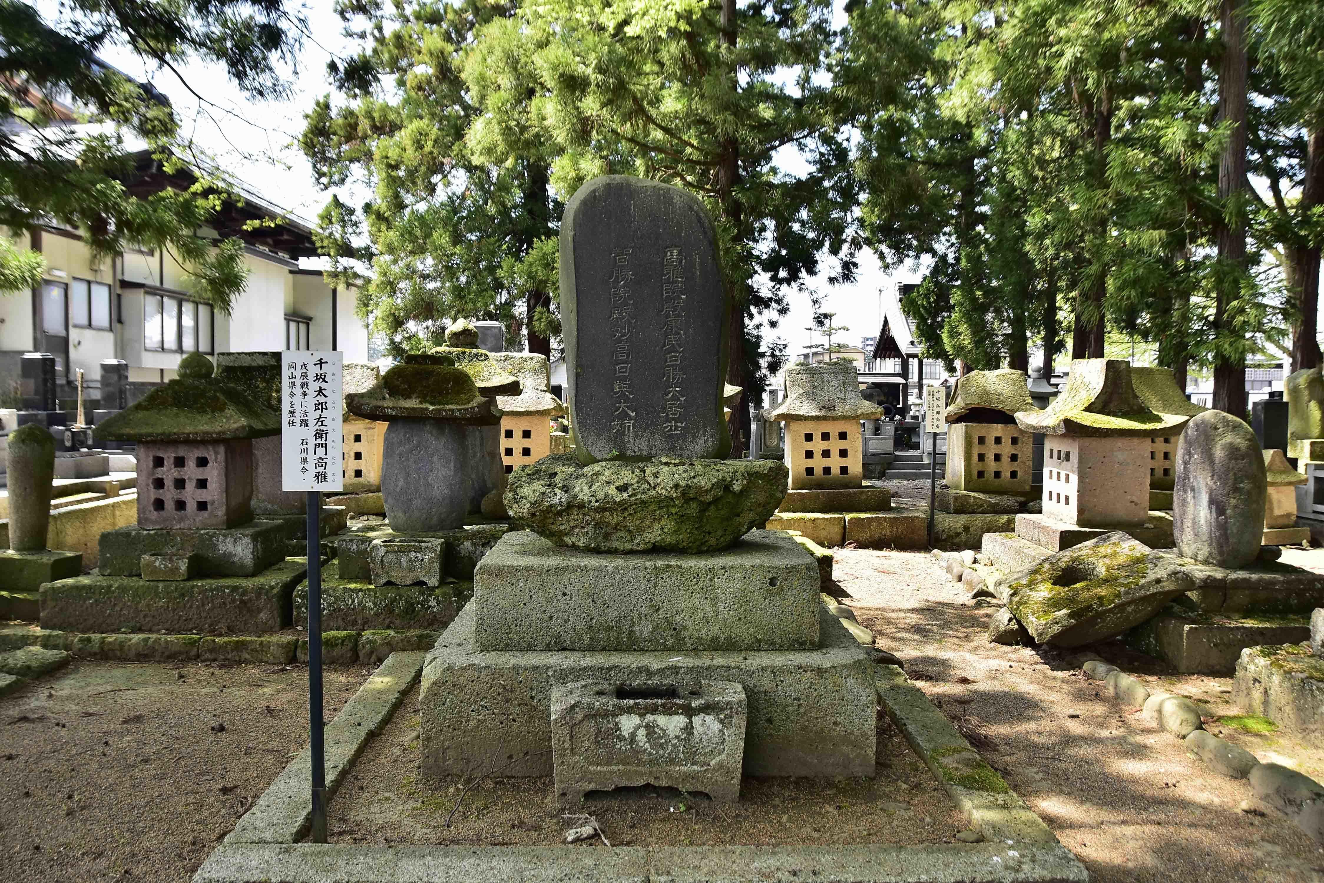 日朝寺 千坂墓1