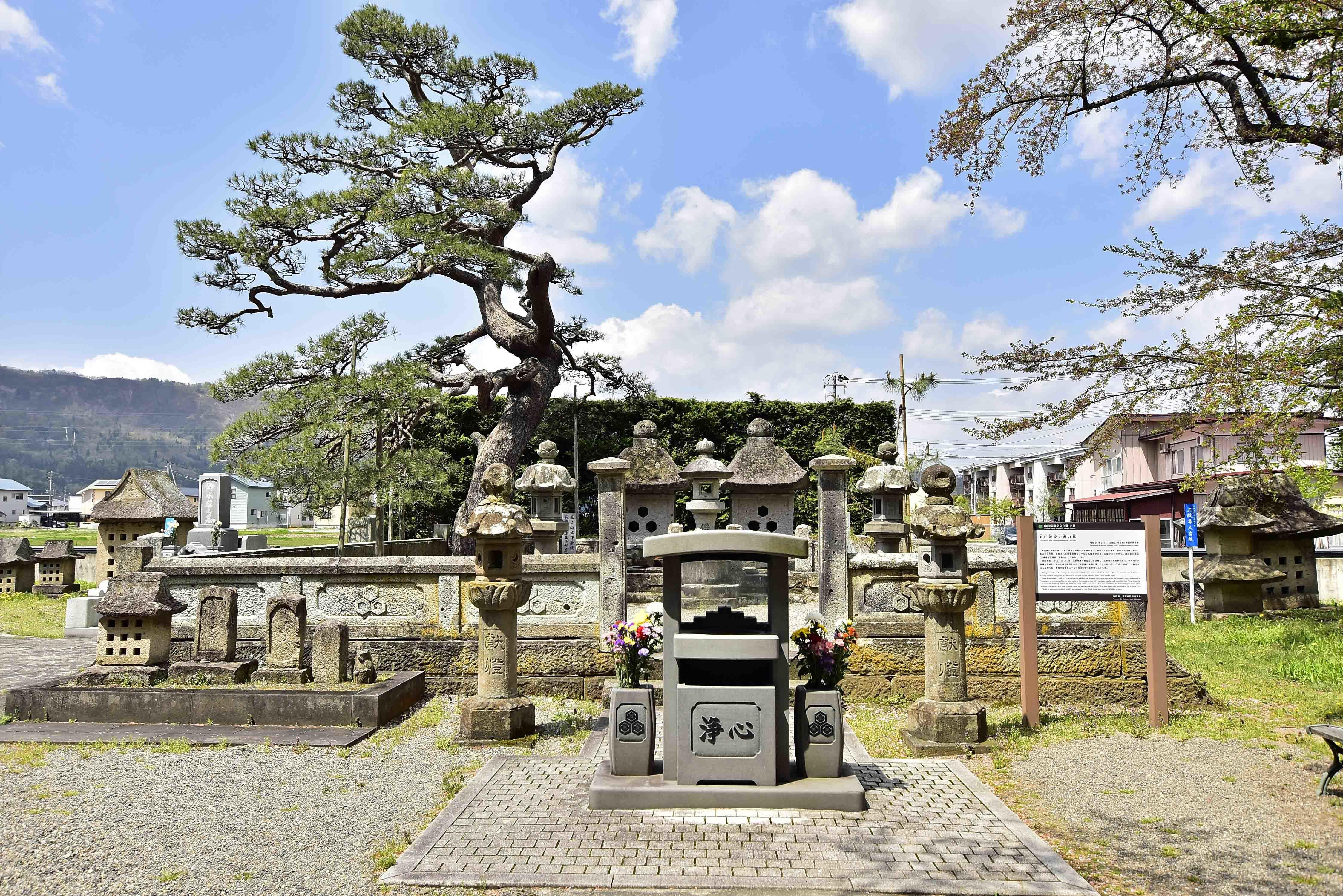 直江兼続墓所