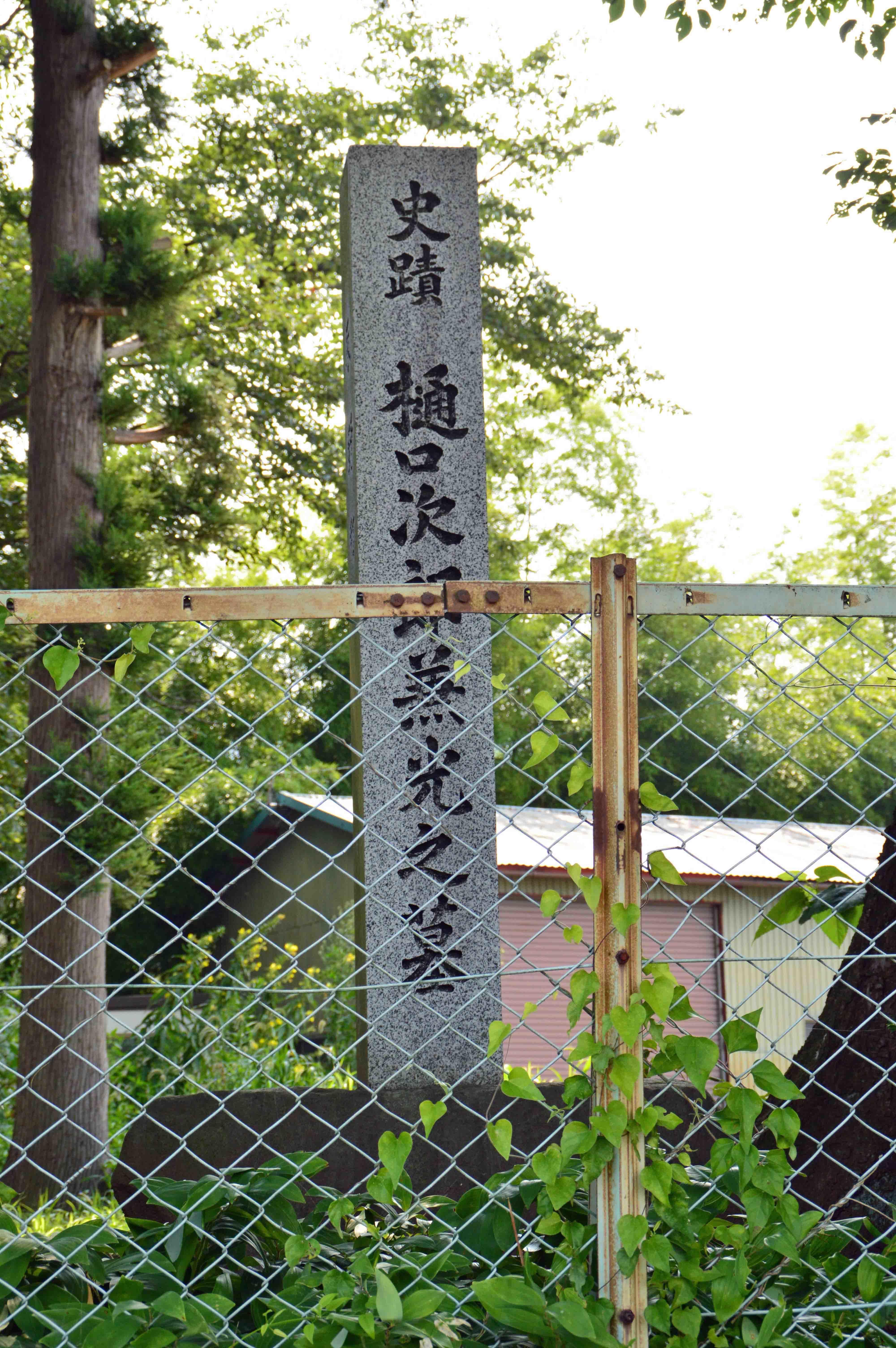 DSC_0028改