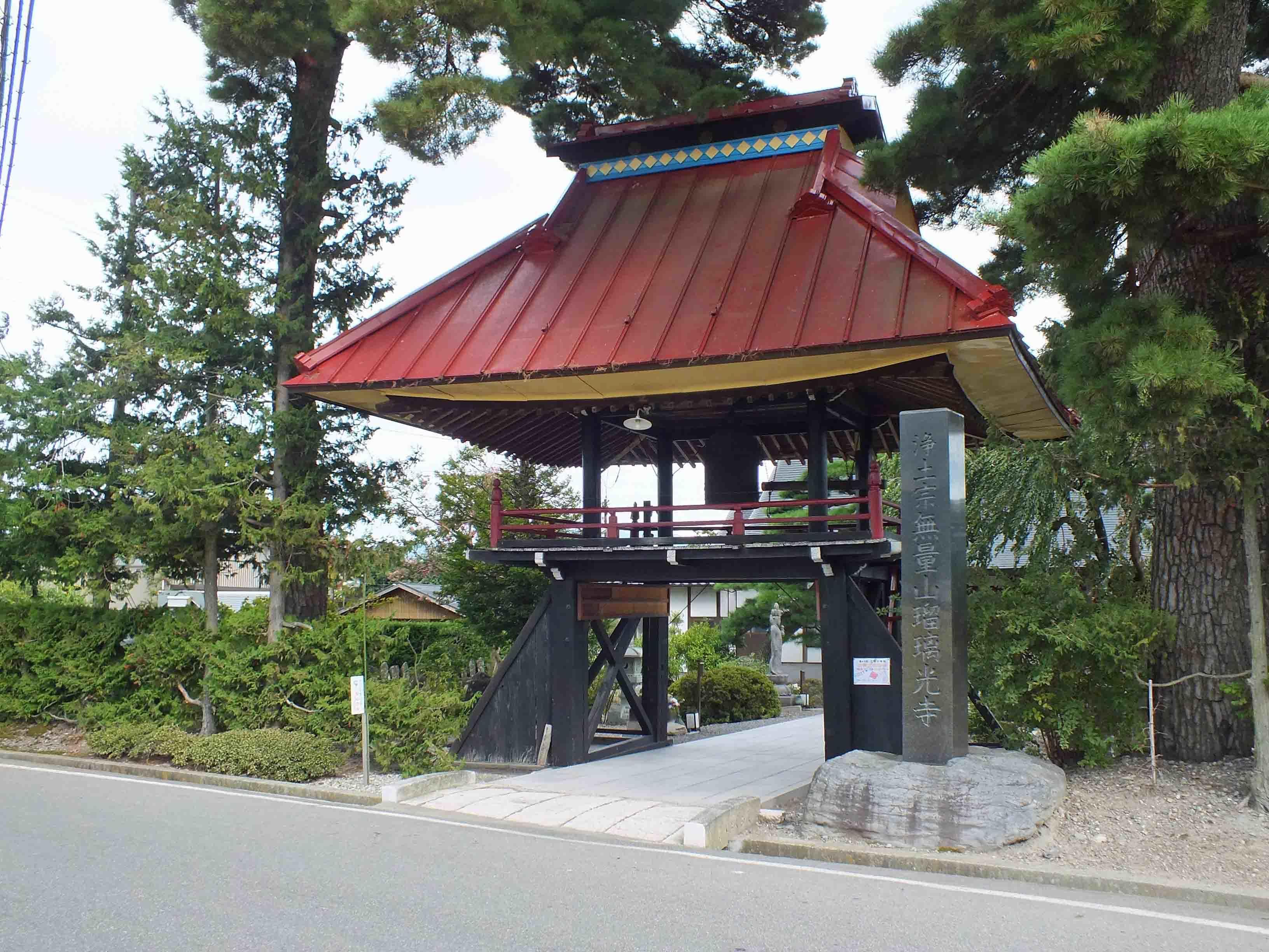 DSCF5504瑠璃光寺館