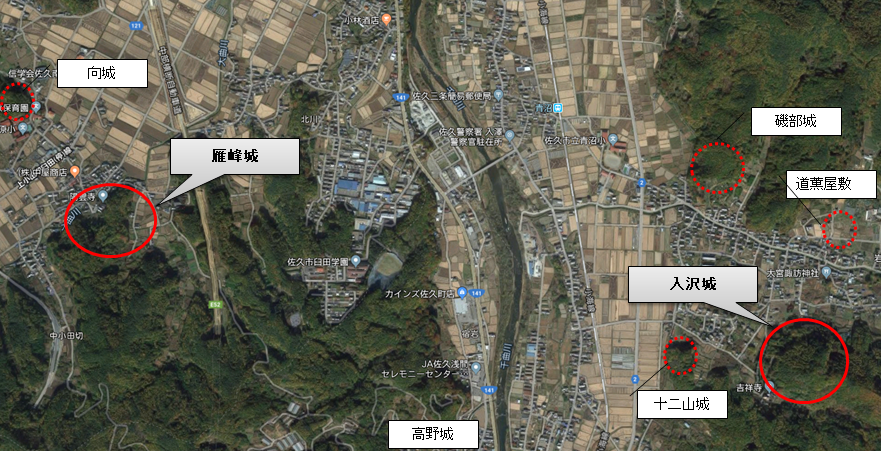 雁峰城&入沢城位置関係