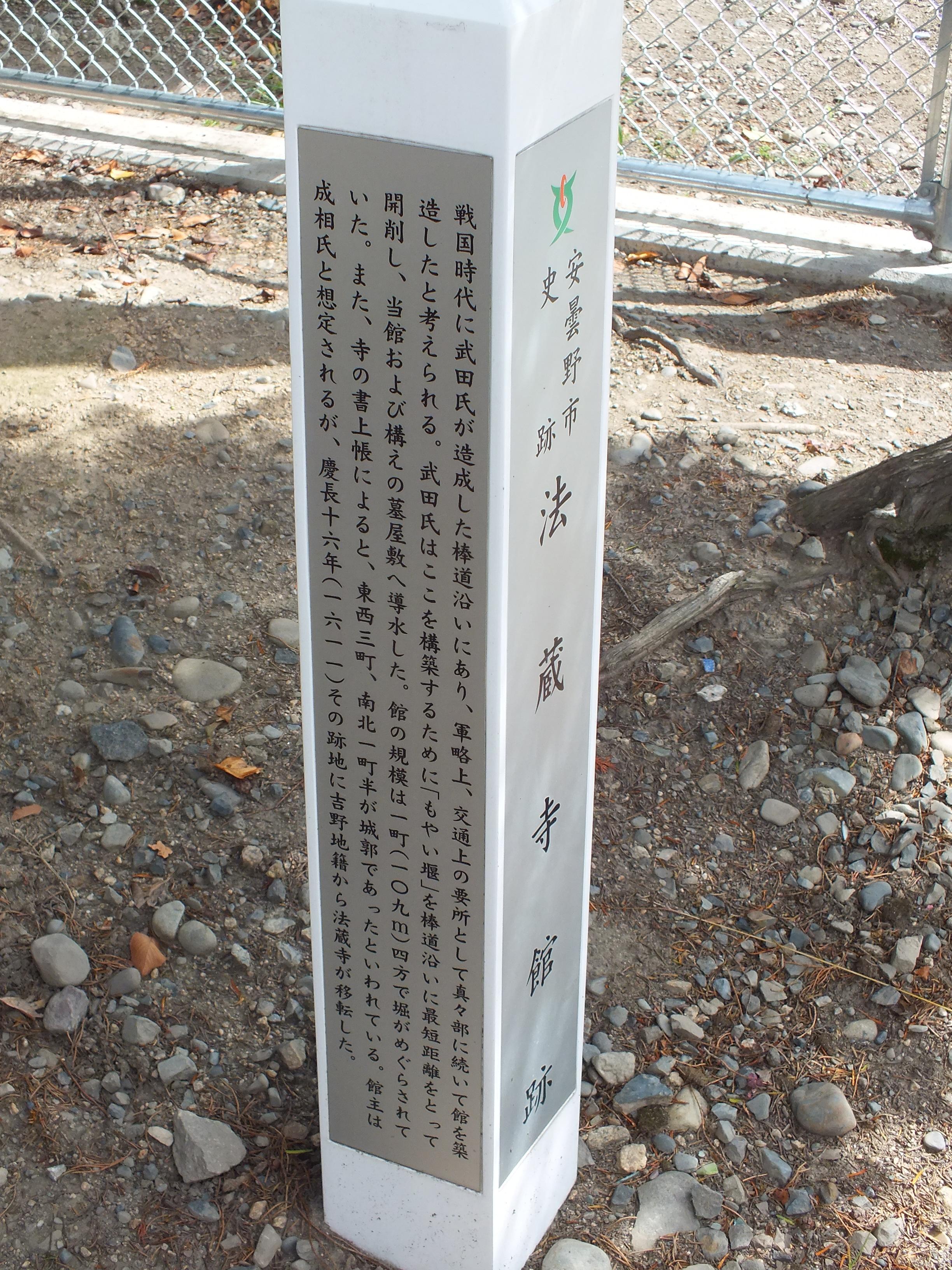 DSCF5484.jpg