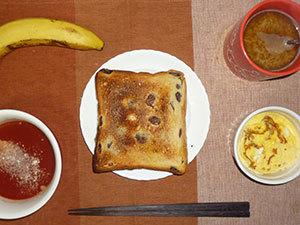 meal20190406-1.jpg