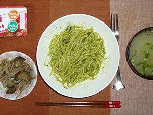 meal20190406-2.jpg
