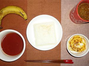 meal20190408-1.jpg