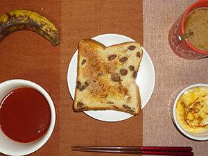 meal20190409-1.jpg