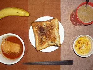 meal20190411-1.jpg