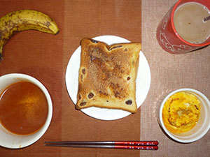 meal20190412-1.jpg