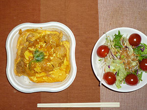 meal20190412-2.jpg