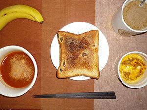 meal20190415-1.jpg