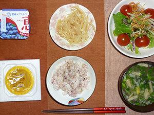 meal20190415-2.jpg