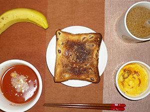 meal20190416-1.jpg