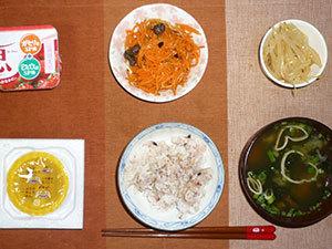 meal20190416-2.jpg