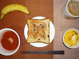 meal20190417-1.jpg