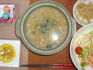 meal20190419-2.jpg