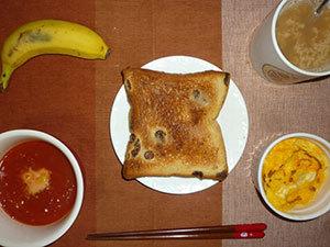 meal20190420-1.jpg