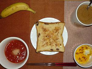 meal20190421-1.jpg
