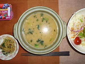 meal20190421-2.jpg