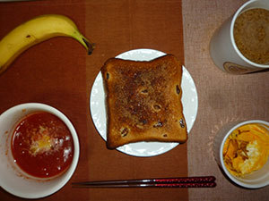 meal20190425-1.jpg