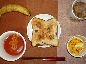 meal20190427-1.jpg
