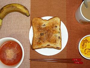 meal20190428-1.jpg