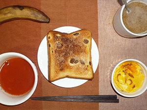 meal20190429-1.jpg