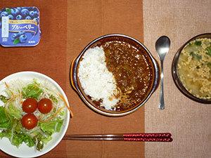 meal20190429-2.jpg