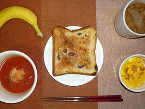 meal20190430-1.jpg