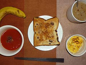 meal20190501-1.jpg