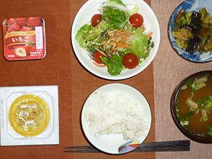 meal20190501-2.jpg