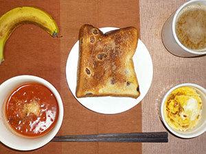 meal20190502-1.jpg