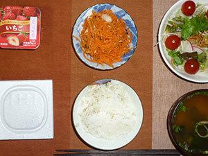 meal20190502-2.jpg