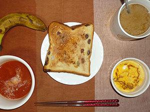 meal20190504-1.jpg