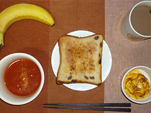 meal20190505-1.jpg