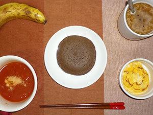 meal20190507-1.jpg