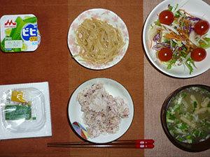 meal20190509-1.jpg