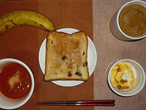 meal20190510-1.jpg