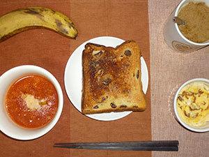 meal20190511-1.jpg