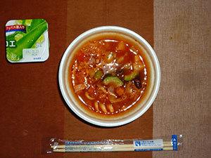 meal20190511-2.jpg