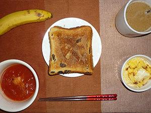 meal20190514-1.jpg