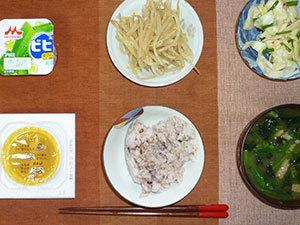 meal20190515-1.jpg